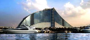 Jumeirah Beach Hôtel