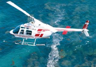 Île Maurice : Transferts en hélicoptère
